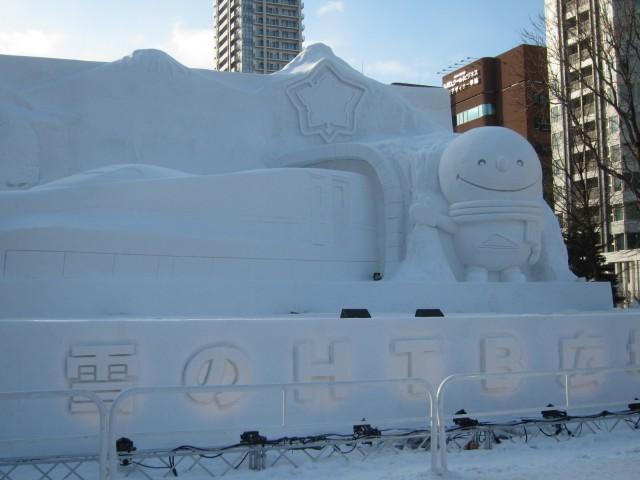 IMG 0012 640x480 - 初日から行ってきました、大雪像からご紹介【札幌雪祭り2016Part01】