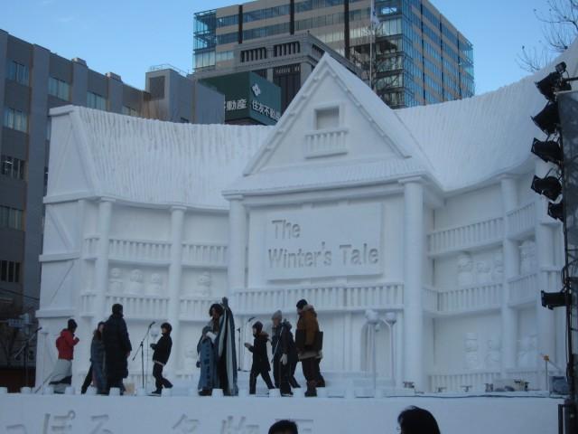 IMG 0019 640x480 - 初日から行ってきました、大雪像からご紹介【札幌雪祭り2016Part01】