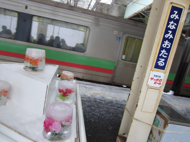 IMG 0031 640x480 - 久方ぶりに冬の小樽に行ってきました / 南小樽下車