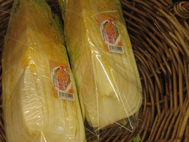 IMG 0088 640x480 - 冬場の北海道産白菜の存在について