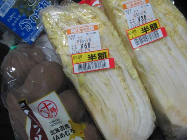 IMG 0089 640x480 - 冬場の北海道産白菜の存在について