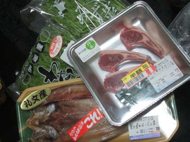 IMG 0110 640x480 - 焼肉の肉買って家で食べても微妙なのは先に焼いてたからみたい