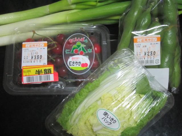 IMG 0031 640x480 - 夏になり野菜類の道産率が上がってきたので今日はすき焼き