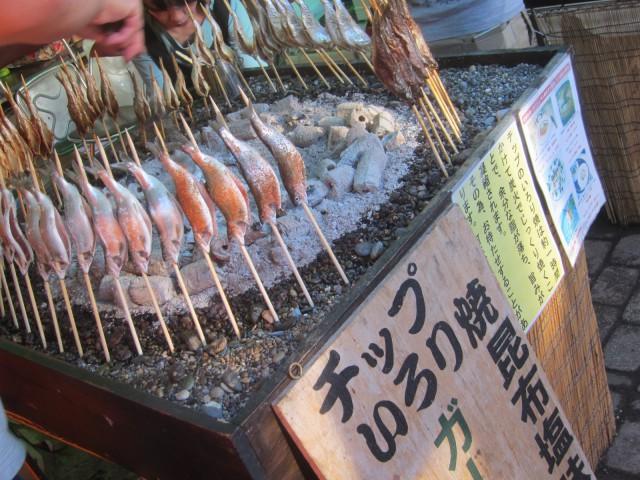 IMG 0069 640x480 - 札幌オータムフェストにていろいろ食べ歩き2016