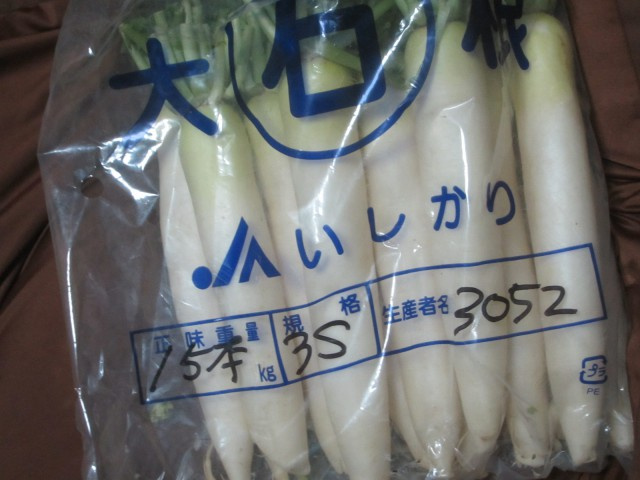 IMG 0001 2 640x480 - 一般家庭で自家製沢庵を簡単に作る方法 / ヌカを使わない沢庵