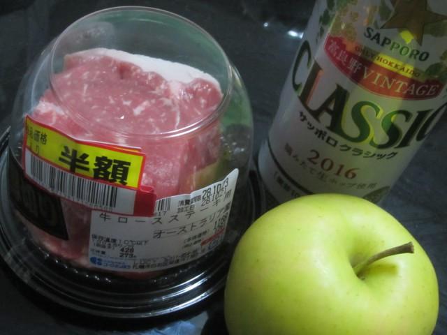 IMG 0014 640x480 - 四角い肉の塊を購入したんだけど、これどーやって食べればいいんでしょう