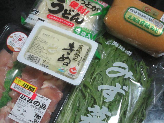 IMG 0009 640x480 - 北海道産100%鶏鍋 / この時期になると道産野菜が手に入りづらいです