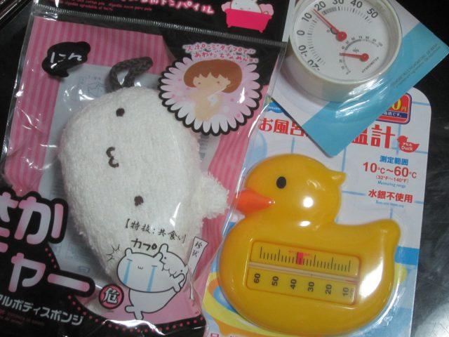IMG 0015 640x480 - お風呂のひよこさん温度計とかを購入してみました