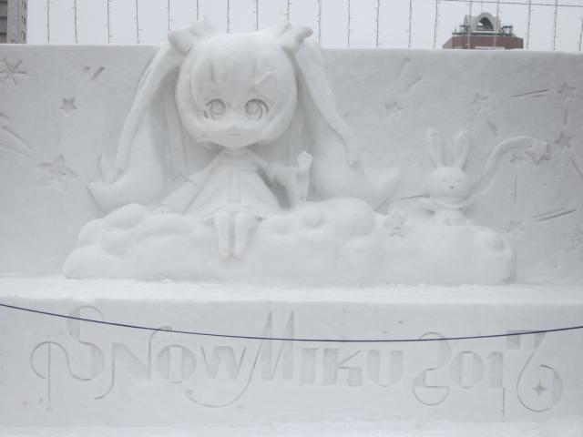 IMG 0025 1 - さっぽろ雪祭り2017年Part2 ~小雪像関係 / 雪ミクとかピコ太郎関係~