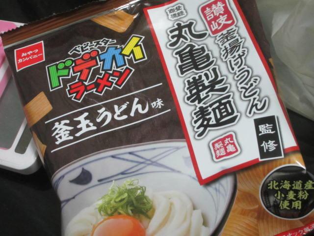 IMG 0034 - 丸亀製麺の鴨ねぎうどん / 釜玉うどんのベビースターラーメン