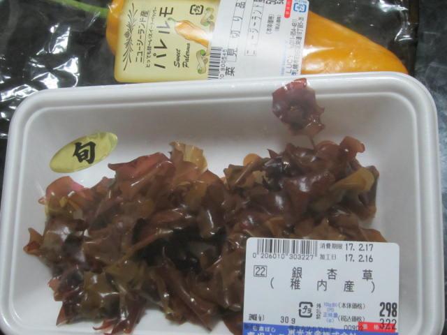 IMG 0046 - 稚内産の銀杏草を発見したので購入して味噌汁に