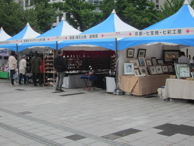 IMG 0078 - 花フェスタ2017札幌とゆー大通公園のイベントに行って来ました 前編