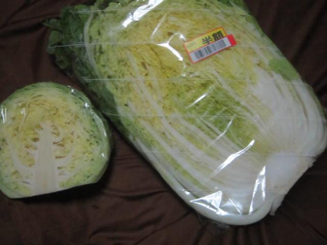 IMG 0043 - 北海道産の白菜が出回ってきたのでキムチ作りの季節ですね