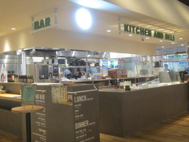 IMG 0098 - ノルベサに北海道くらし百貨店が開店 / OUTDOOR DINING MEER LOUNGE
