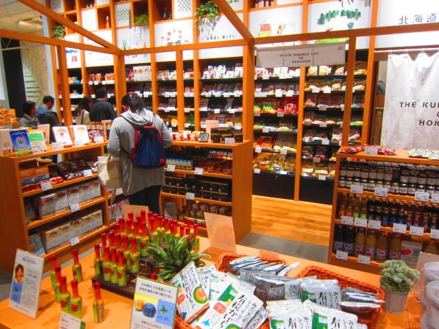 IMG 0101 - ノルベサに北海道くらし百貨店が開店 / OUTDOOR DINING MEER LOUNGE