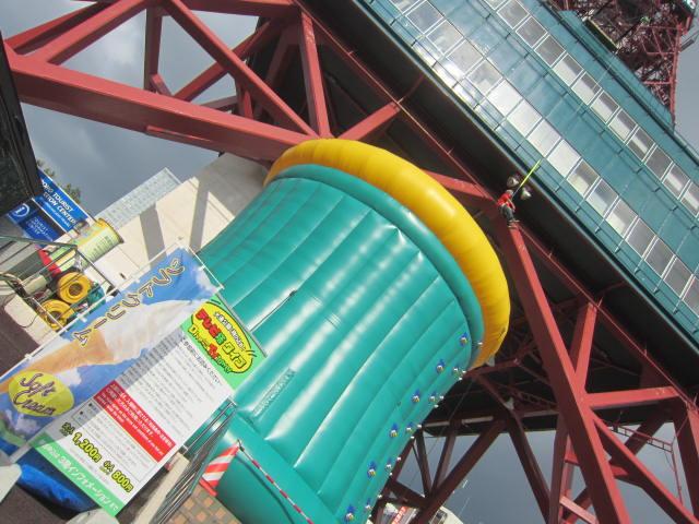 IMG 0023 - 大通のテレビ塔からダイブ出来るアトラクション設置中