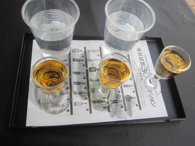 IMG 0025 - ウイスキーの試飲とかすももワインとか / さっぽろオータムフェスト2017お酒編