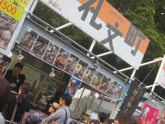 IMG 0028 - 殻ごとの海栗焼きと蝦夷アワビ食べてきました / さっぽろオータムフェスト2017海鮮編