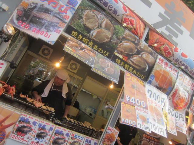 IMG 0034 1 - 殻ごとの海栗焼きと蝦夷アワビ食べてきました / さっぽろオータムフェスト2017海鮮編