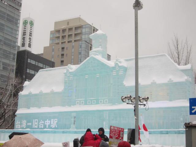 IMG 0014 - さっぽろ雪祭り2018年前編 / 雪像紹介とONちゃん焼きとか