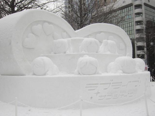 IMG 0016 - さっぽろ雪祭り2018年前編 / 雪像紹介とONちゃん焼きとか