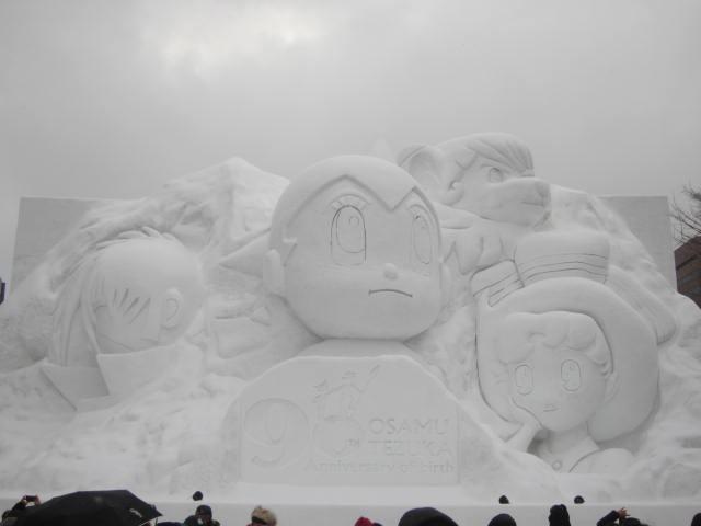 IMG 0026 - さっぽろ雪祭り2018後編 / 雪ミク像とか雪の結晶とかテレビ父さんとか
