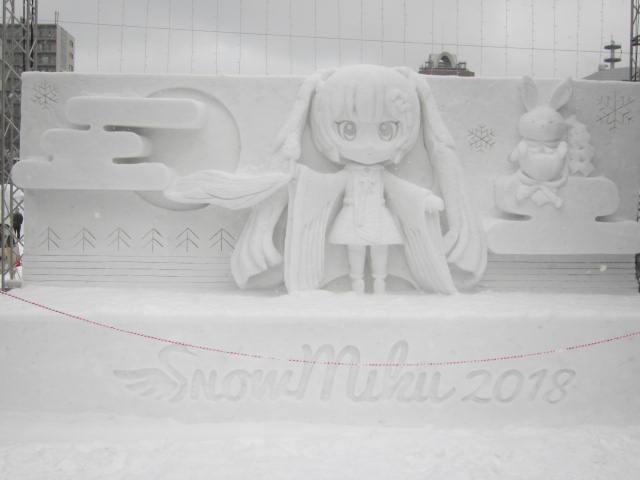 IMG 0029 - さっぽろ雪祭り2018後編 / 雪ミク像とか雪の結晶とかテレビ父さんとか