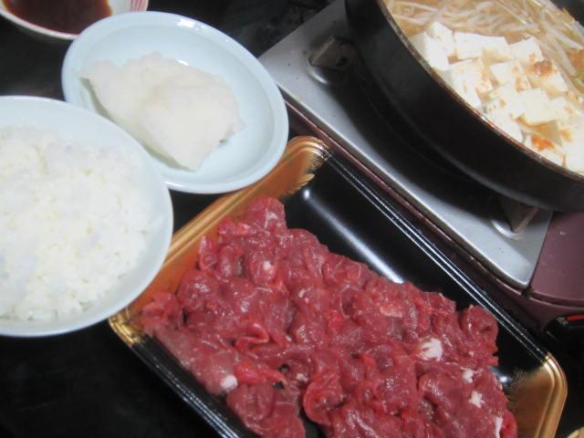 IMG 0050 - 紅あぐー豚が沖縄フェアで売ってたので味噌鍋でしゃぶしゃぶ