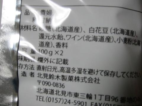 011ad6df s - 甘長 / 緑ナス / 黒サンゴキュウリ / つるむらさき