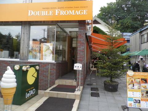 0317472b s - 小樽観光05 ~カマボコ/チーズケーキ/魚介類~