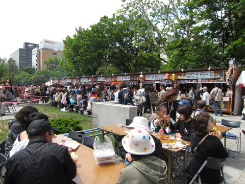 065d0ec9 s - 札幌市内観光 ~大通公園YOSAKOIソーラン祭り~