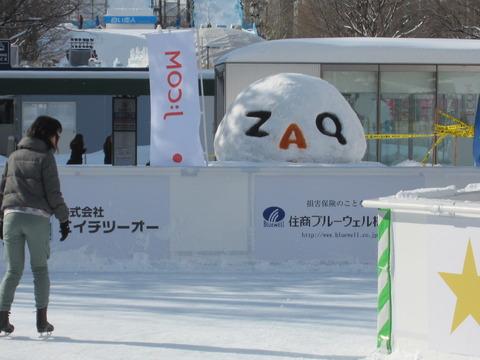 07b86c28 s - 2013年 さっぽろ雪祭りPart1 ~初日の天気気温、他大雪像紹介~