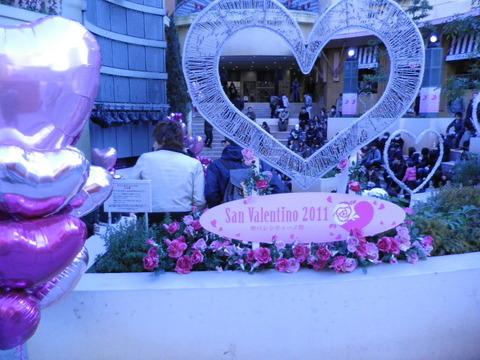 0833a055 s - 川崎 チッタ マルシエ 青空市場 イベント