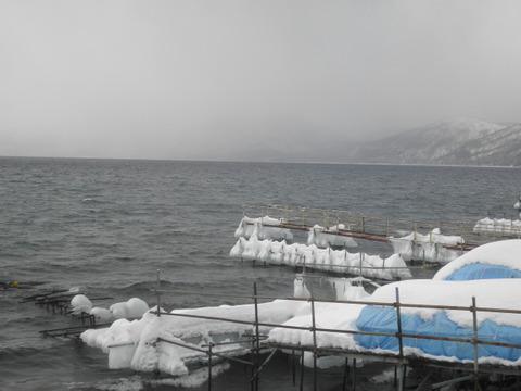 087c52a9 s - 道央観光 ~支笏湖氷濤(ひょうとう)まつり~