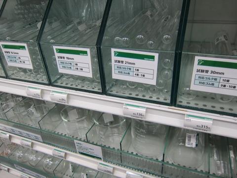 094368a1 s - 札幌大通周辺 東急ハンズ