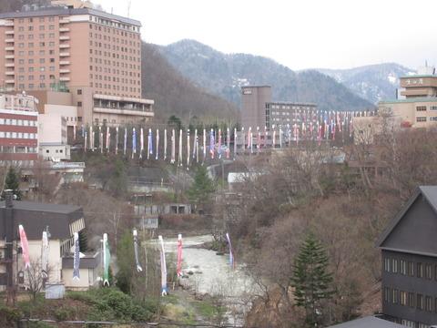 09dac5ce s - 札幌市内観光 ~定山渓ビューホテル / ラグーン~