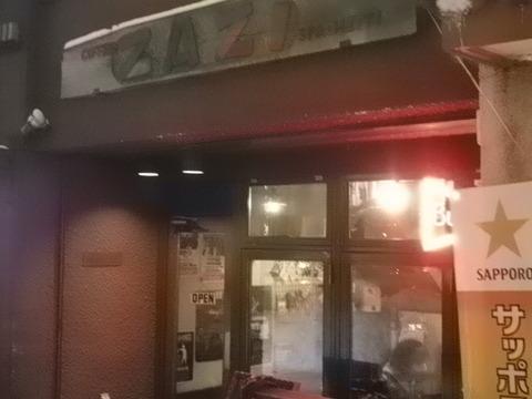 0aa41b00 s - 北海道の冬の生活12 ~1月の収支/他写真イロイロ~