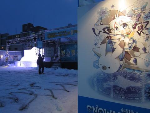 0b985c49 s - 2014年 さっぽろ雪祭り後編 / 雪祭りも規模縮小?