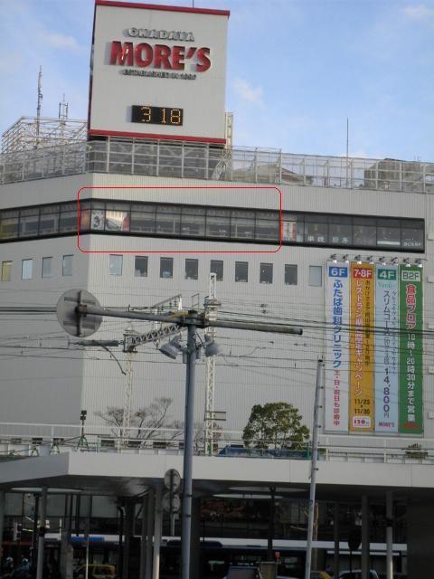 0c7ea385 - 川崎 モアーズ 日本大漁物語「きじま」