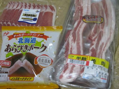 11cd8b91 s - 最近買った北海道産食材2013夏