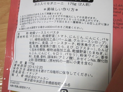 126928f6 s - JR札幌駅付近の地下エスタ 輸入雑貨店JUPITER