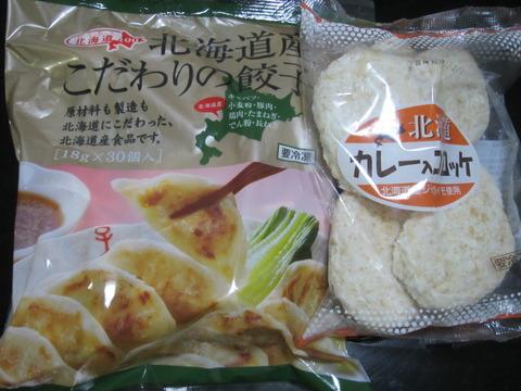 12d28927 s - 百合根(ユリネ)を食べてみました
