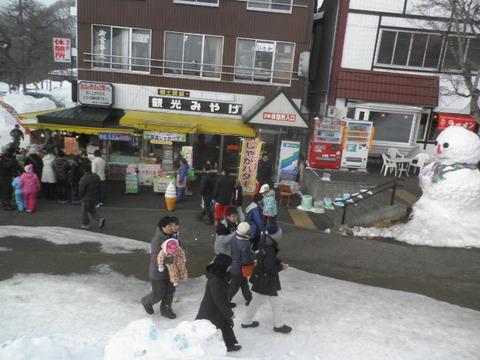 12eba9df s - 道央観光 ~支笏湖氷濤(ひょうとう)まつり~