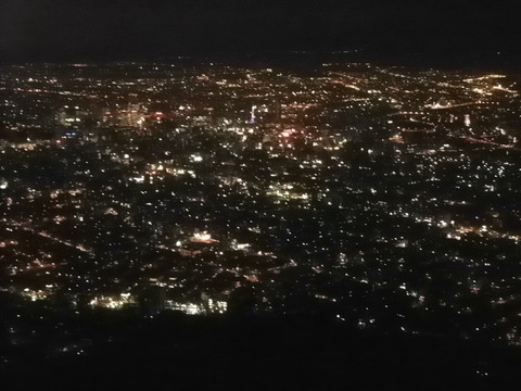 13543290 s - 札幌市内観光 ~藻岩山~