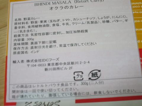 157f46b2 s - JR札幌駅付近の地下エスタ 輸入雑貨店JUPITER