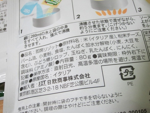 17c54e12 s - JR札幌駅付近の地下エスタ 輸入雑貨店JUPITER