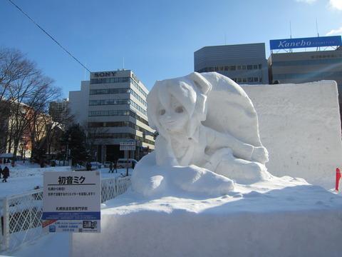 187cda09 s - 2013年 さっぽろ雪祭りPart2 ~出店関係 / ミニ雪像紹介~