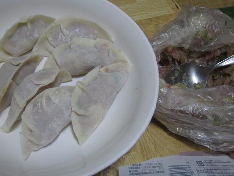 18dd0d3a s - 干し肉を作るのに失敗して腐らせてしまいました / 腐った肉食べてみた