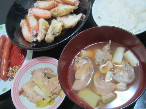 1aaeb5fb s - カニとアンコウを一緒に鍋に入れたらどんな味になるか実践