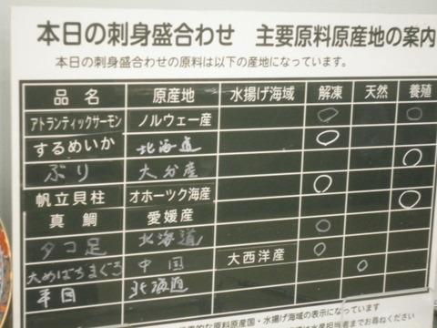 1ccb19c6 s - 北海道の冬の生活10 ~ツララとソリ~